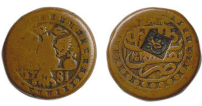Персидская монета в грузии 2 злотых военные