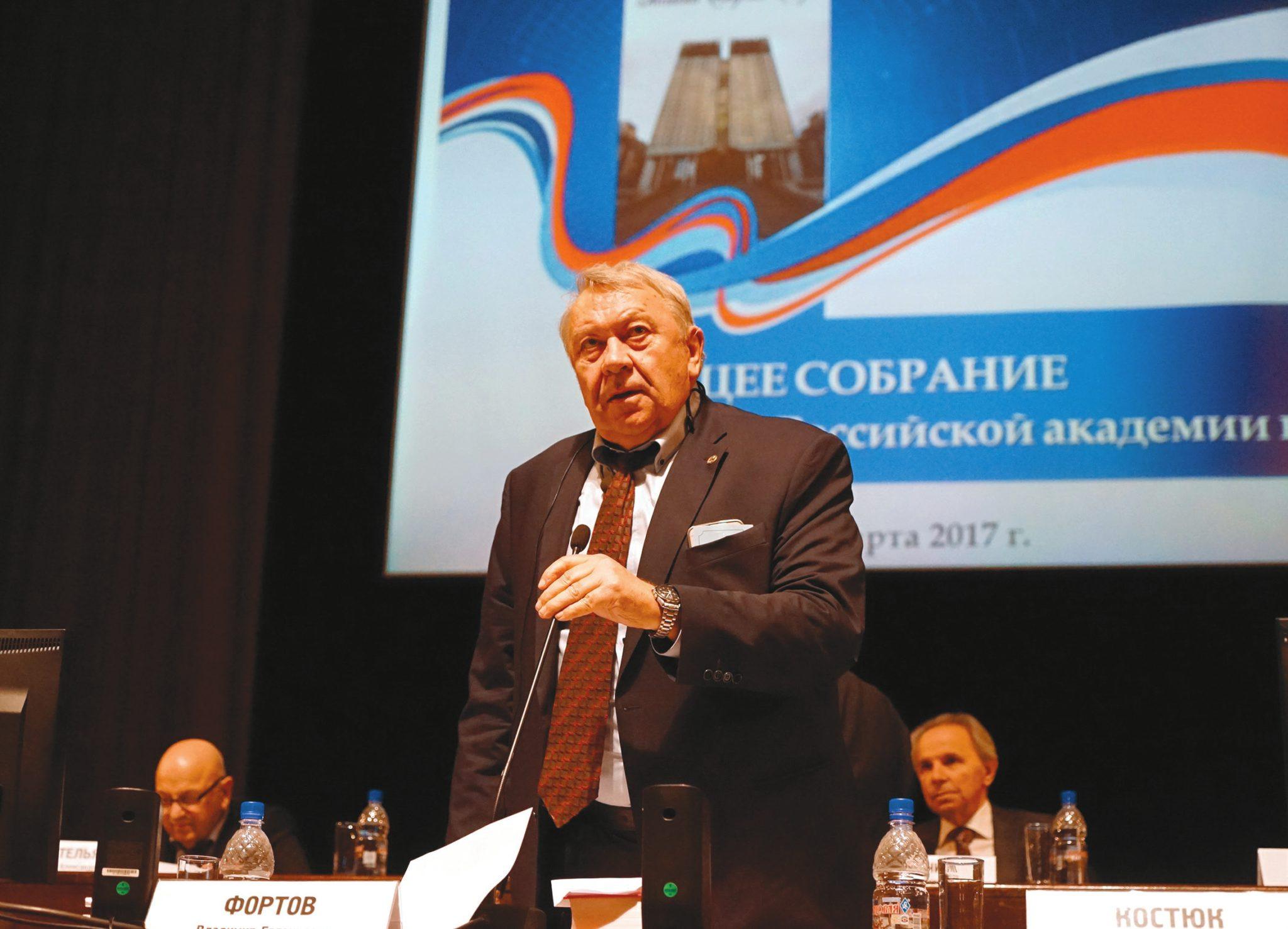 Владимир Фортов на Общем собрании РАН 20 марта 2017 года, еще президент РАН. Фото Н. Деминой