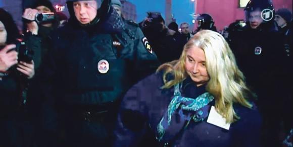Задержание Ирины Левонтиной