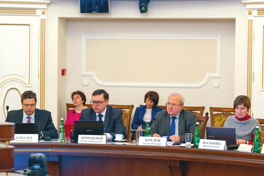 Фото с сайта http://минобрнауки.рф