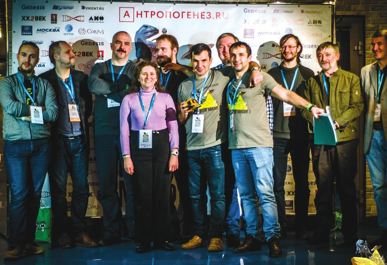 Александр и Георгий Соколовы (в центре), организаторы научно-просветительского форума «Ученые против мифов — 3»
