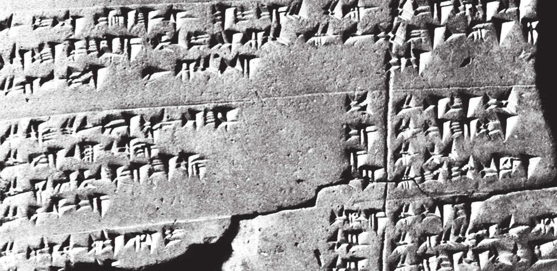 Инструкция для дворцового персонала из Хаттусы, столицы Хеттской империи: технический персонал подметает пол, а не управляет решениями царей