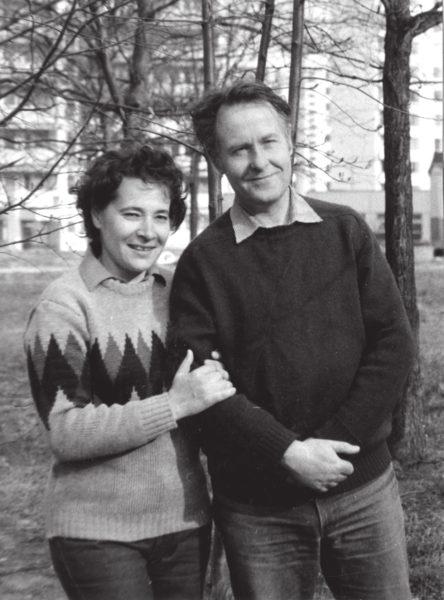 В. Сойфер с женой в 1970-е годы