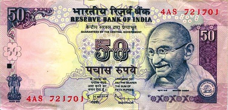 4. 50 рупий. Индия, 2009 год (coinbooks.org)