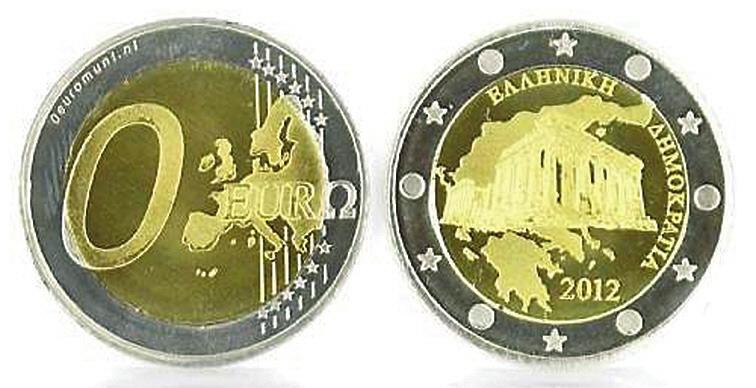 5. 0 евро, подражание греческой чеканке, Нидерланды, 2012 год (heroescommunity.com)