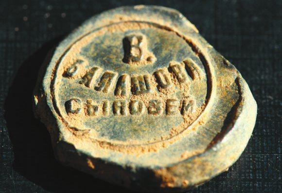 Свинцовая товарная пломба XIX века, найденная в ходе археологических раскопок на Соборной площади Старой Руссы