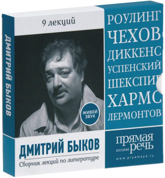 http://polistaj.ru