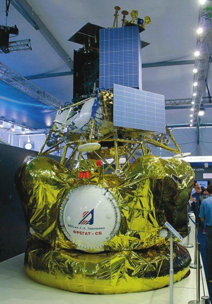 «Луна-25» (ранее «Луна-Глоб») на МАКС-2015. Фото с сайта www.gazeta.ru