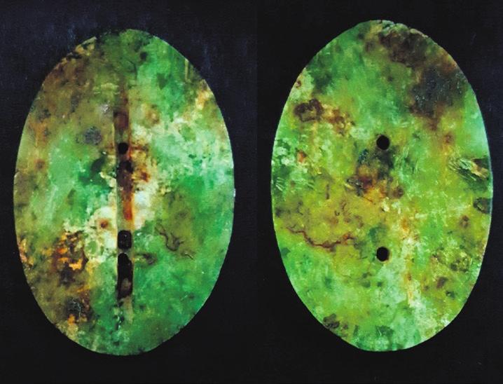 6F. Имитация каури из зеленого нефрита [4]