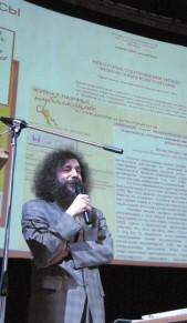 Выступает Михаил Гельфанд