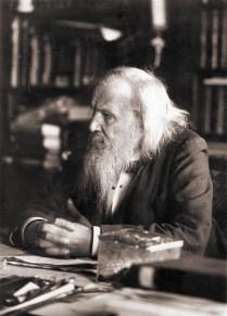 Д.И. Менделеев в своём кабинете (Главная палата мер и весов, Санкт-Петербург)