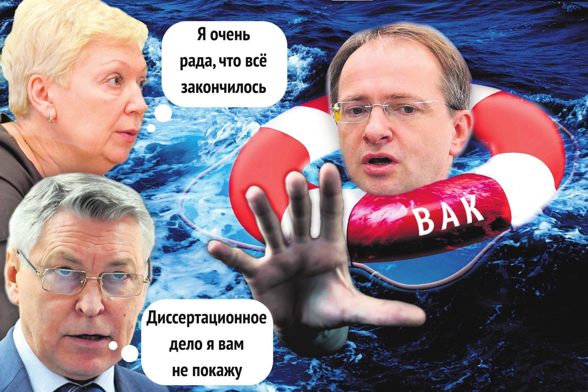 Коллаж М. Борисова. В коллаже использованы фото kremlin.ru и «Ведомостей»