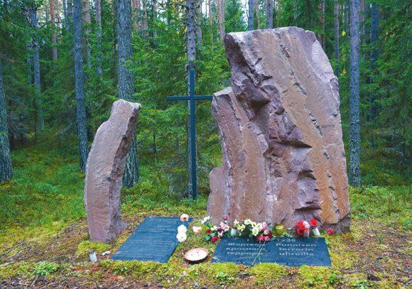 Мемориал в Красном Бору