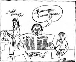 Рис. В.Коваля