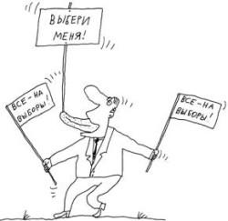 Рис. В.Шилова