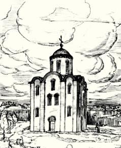 Собор Антониева монастыря. 1-й этап строительства. Реконструкция Г.М.Штендера