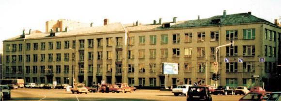 Основное здание ЦХЛС-ВНИХФИ. Фотография начала 2001 года.