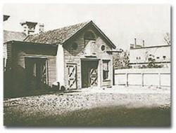 Первое здание исследовательской лаборатории GE