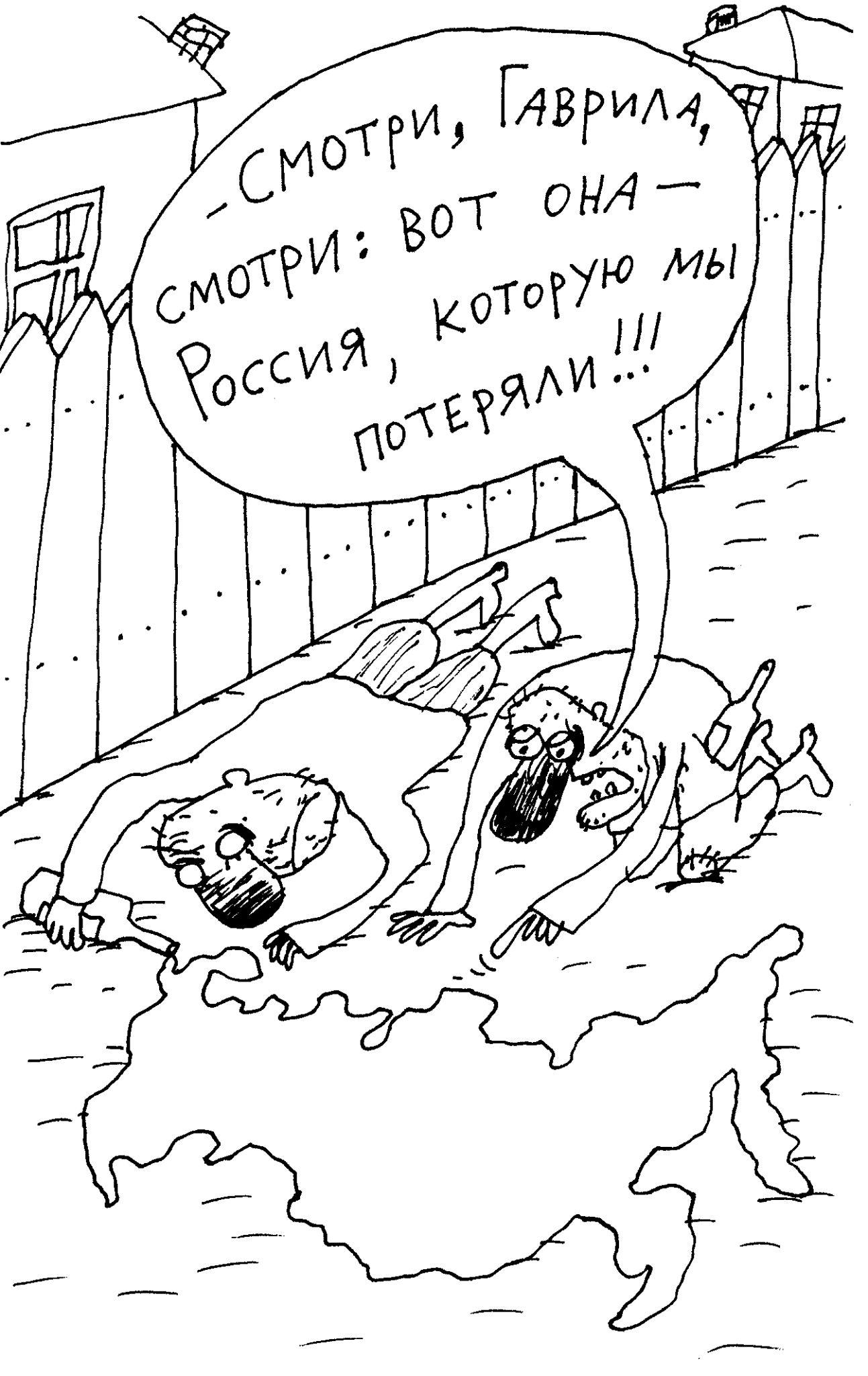 Портрет в сумерках КиноПоиск