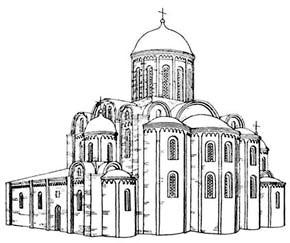 Реконструкция первоначального облика