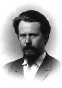 В. Дыбо. Аспирант МГУ. 1954 год