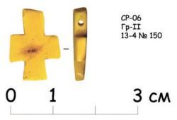 7. Нательный янтарный крест. Вторая половина XIV — первая половина XV века