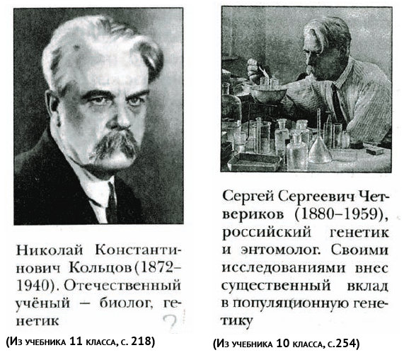 http://trv-science.ru/uploads/96N-0.jpg