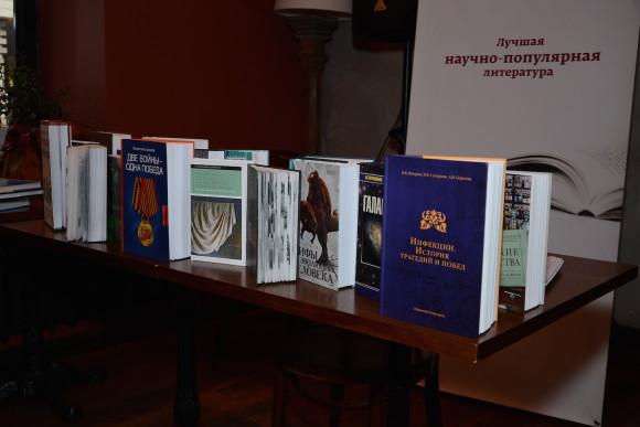 www.premiaprosvetitel.ru