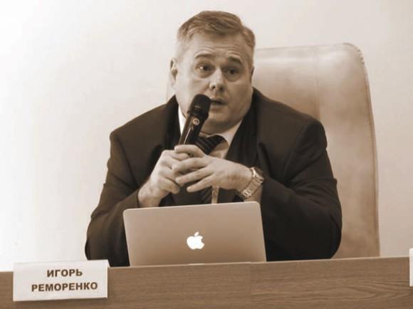 Игорь Реморенко