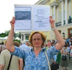Наталья Церевитинова