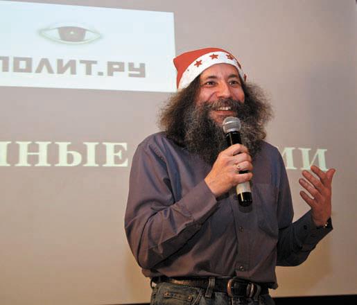 Михаил Гельфанд. Фото Натальи Четвериковой