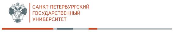 СПбГУ логотип, лого, logo, Санкт-Петербургский государственный университет