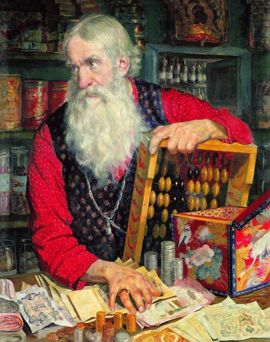 Рис. 1. Борис Кустодиев. Купец, считающий деньги   (1918)