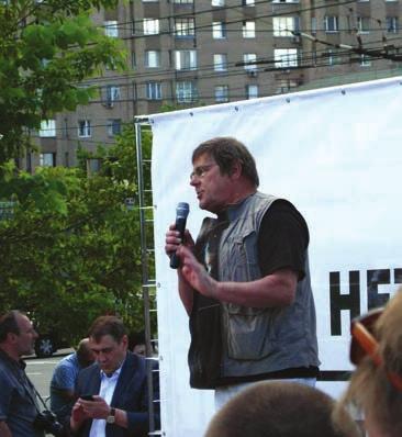 Борис Штерн на митинге предлагает продолжить дело «Династии», организовав несколько небольших фондов