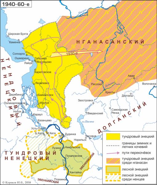 Лингво-географические ареалы. 1940-60 гг.