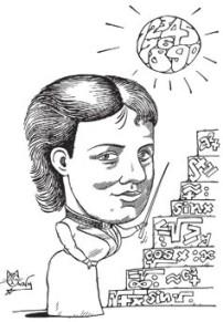 Ковалевская