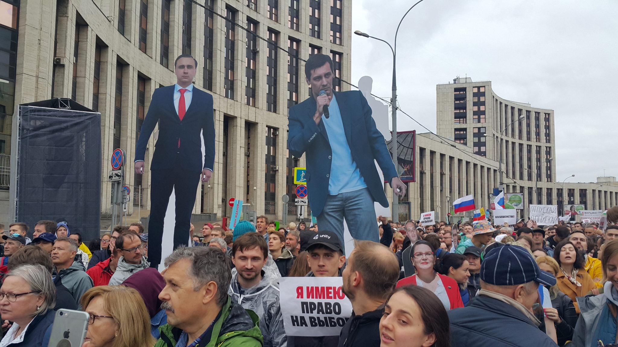 Многотысячный митинг на проспекте Сахарова 10 августа 2019 года с требованием допустить к выборам оппозиционных кандидатов