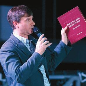 Егор Задереев