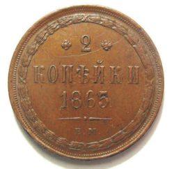 Семишник (99 копеек, www.wheeclamp.ru)