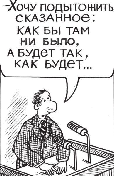 Рис. В. Семеренко