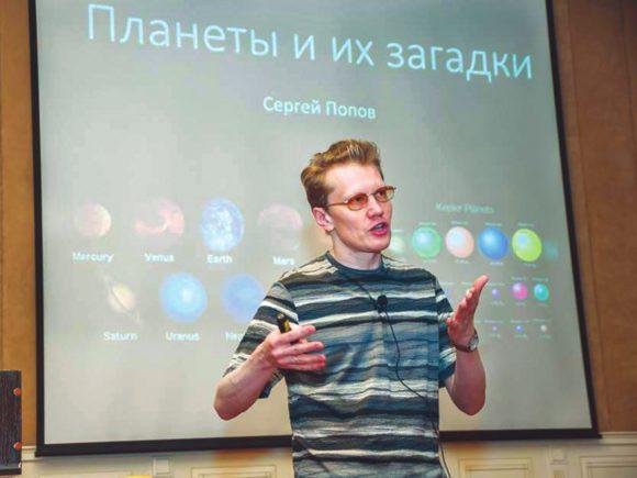 С. Попов на лекции в Казахстане. Фото из личного архива