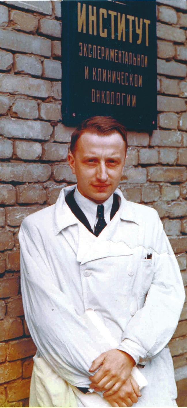 1960 год