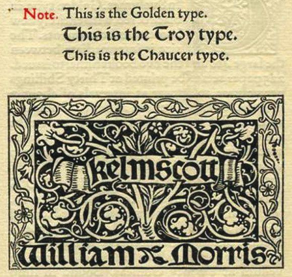 Образцы шрифтов Морриса