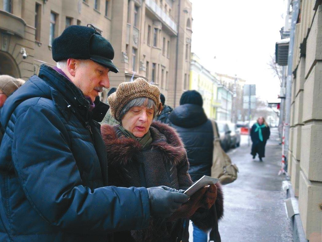А. М. Молдован и А. А. Пичхадзе
