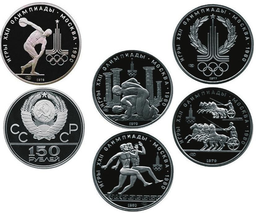 Рис. 3. Платиновые «олимпийские» монеты
