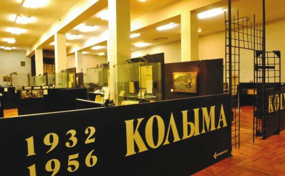 Магаданский краеведческий музей. Фото с сайта www.magadanmuseum.ru