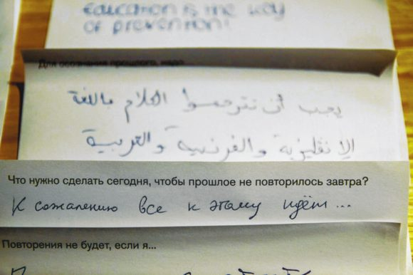Музей истории ГУЛАГа в Москве. Фото с сайта fotki.yandex.ru/users/mika-dfv30/