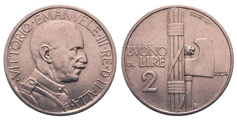 Рис. 4. Две лиры 1924 года