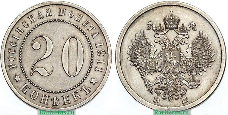 Рис. 7. Эта пробная никелевая монета была продана на аукционе в 2012 году за 13 тыс. швейцарских франков