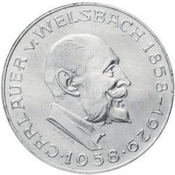 Рис. 4. К. Ауэр на монете
